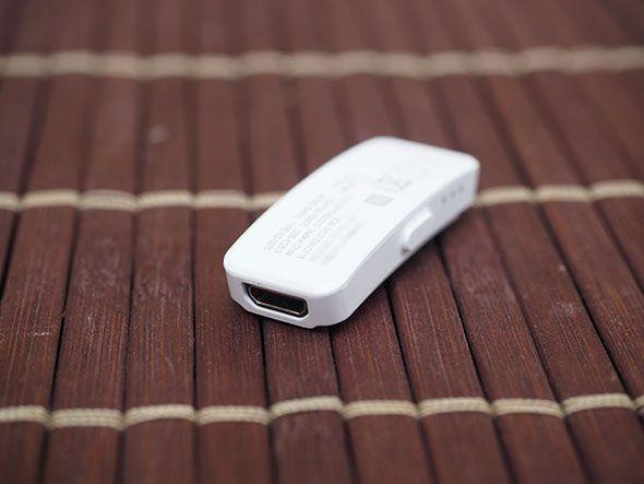 Port USB du capteur dédié à la charge