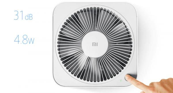 Le silence du Xiaomi Air Purifier